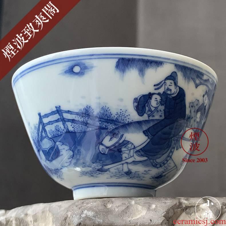 The smoke jingdezhen lesser RuanDingRong made lesser He Zhizhang riding sample tea cup tea cups