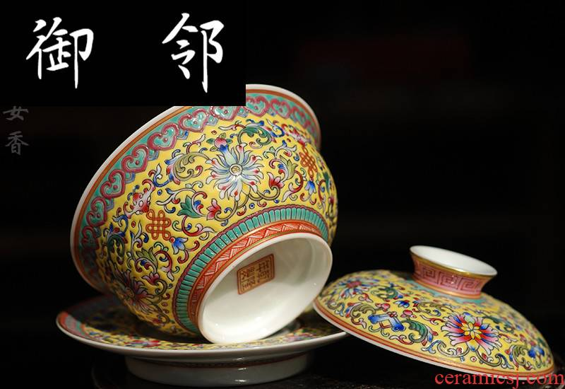 Submerged wood hand - made pastel treasure phase spend tureen jingdezhen checking ceramic porcelain all three to tureen tea bowl