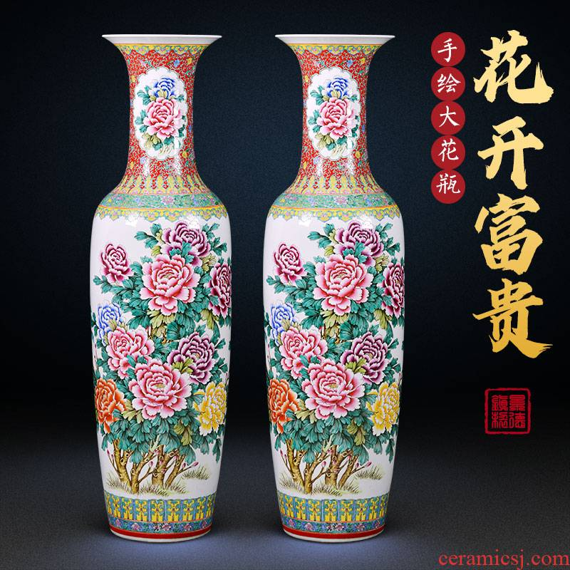 Jingdezhen ceramic floor big vase hand - made famille rose blooming flowers sitting room adornment is placed hotel opening gifts