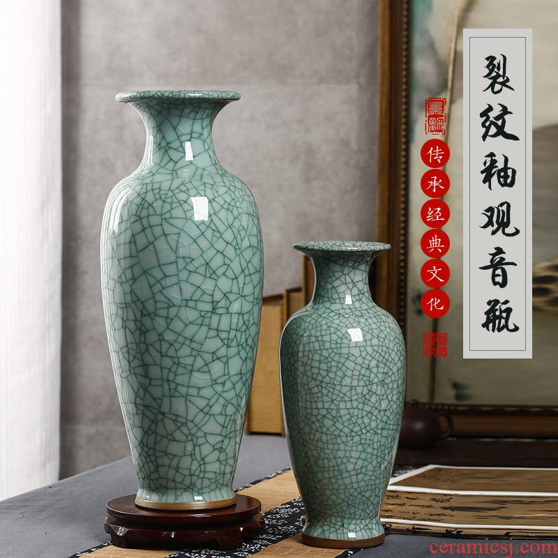 067 jingdezhen ceramic antique jun porcelain glaze cracks borneol vase household adornment of I sitting room is placed