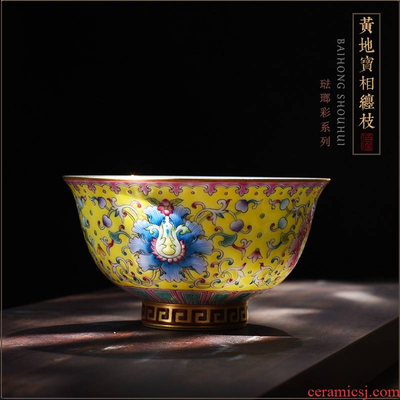 Hundred hong yellow colored enamel to treasure the table branch master cup single CPU jingdezhen ceramic teacups hand - made sample tea cup
