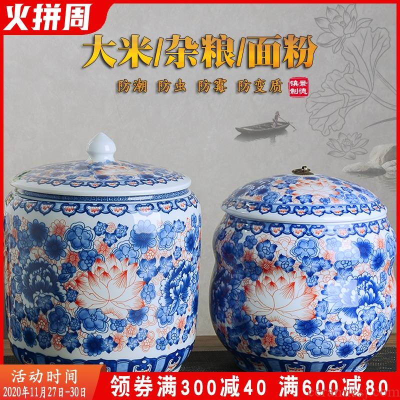 Ceramic barrel home 20 jins of 25 kg box with cover flour barrels moistureproof insect - resistant rice archaize the sealed storage tank