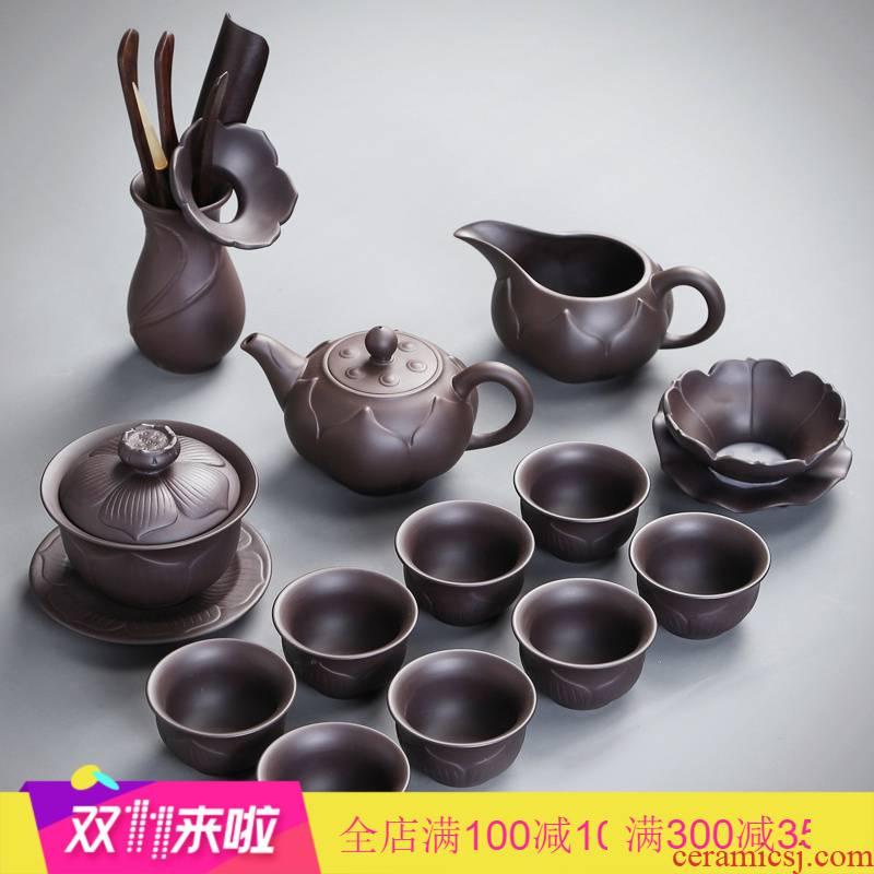 . Gather purple sand tea set scene home teapot teacup from jingdezhen high - grade it office
