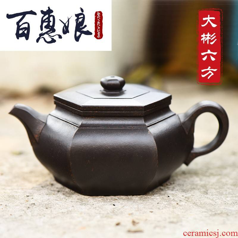 (niang yixing are it by pure manual ore kingbox DaBin six - party big teapot tea set