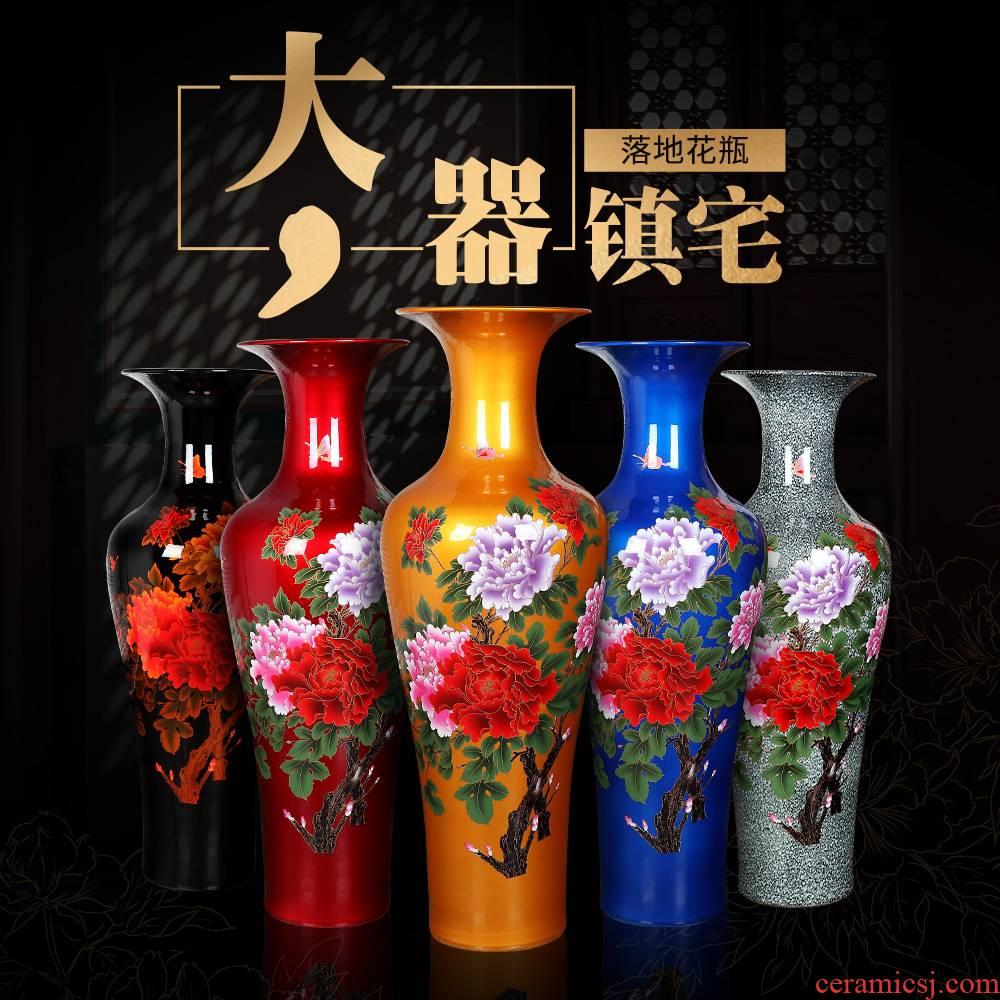 Jingdezhen ceramics of large vases, crystal glaze Chinese I sitting room place hotel housewarming gift