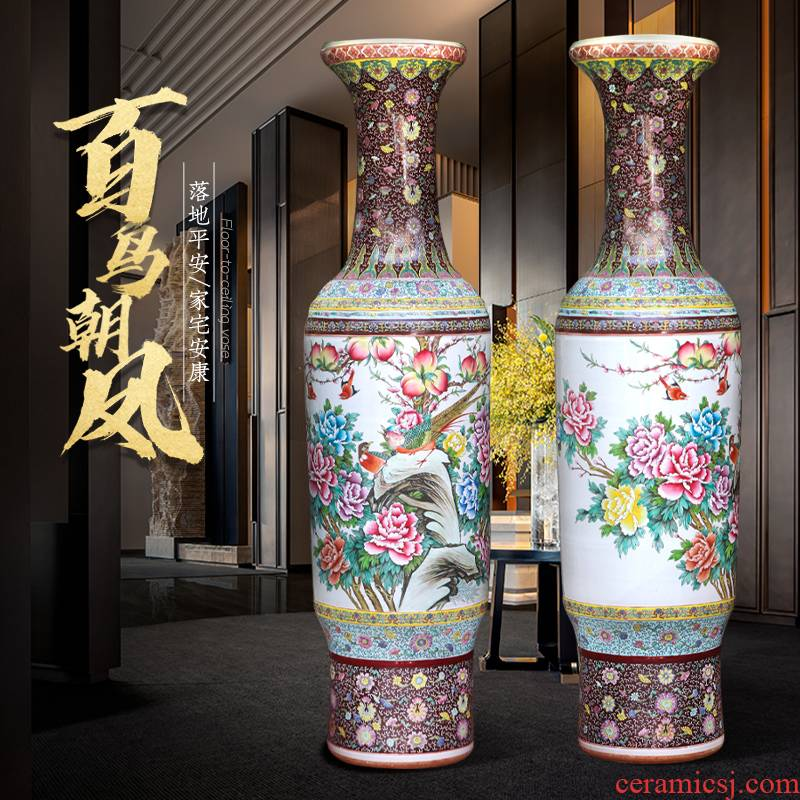 Jingdezhen ceramic floor big vase pastel hand - made birds pay homage to the king, Chinese style household furnishing articles to heavy large living room