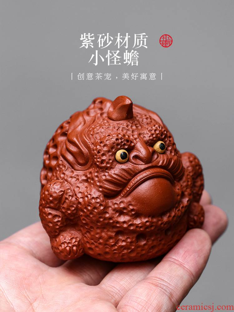 Yixing purple sand clay zhu toad lucky pet boutique tea character small blame toad tea table furnishing articles can keep color tea utensils