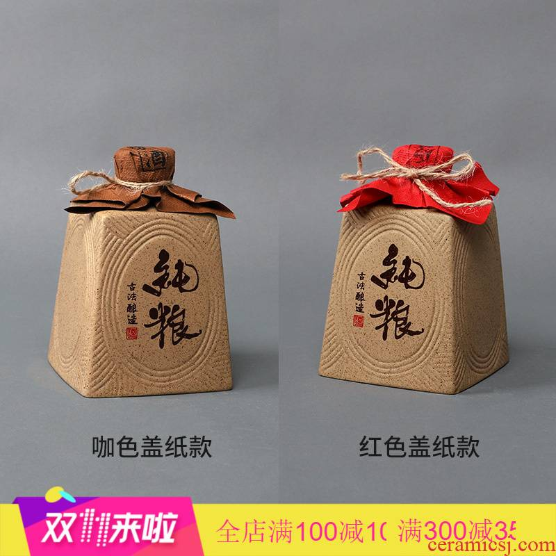Sifang frosted glass ceramic bottle 1 catty 2 jins 5 jins of 10 jins bottle inside the sealed jar of wine liquor wine jars