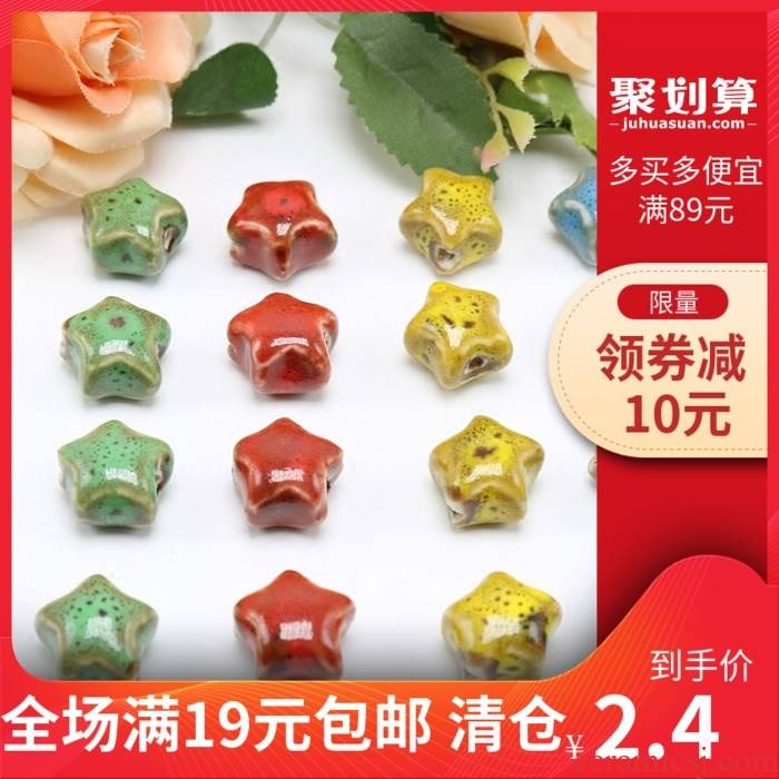 Jingdezhen flower glaze red five pointed star - shaped bead bead sweater chain accessories diy beads scattered bead 10 price