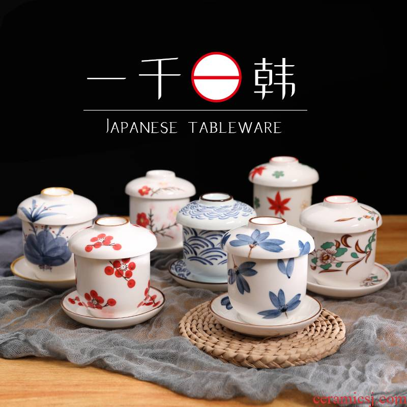 Sweet home with soup tureen stew ceramic handless small tureen Japanese - style tableware cup steamed egg bowl cup stewed dense eggs dense eggs