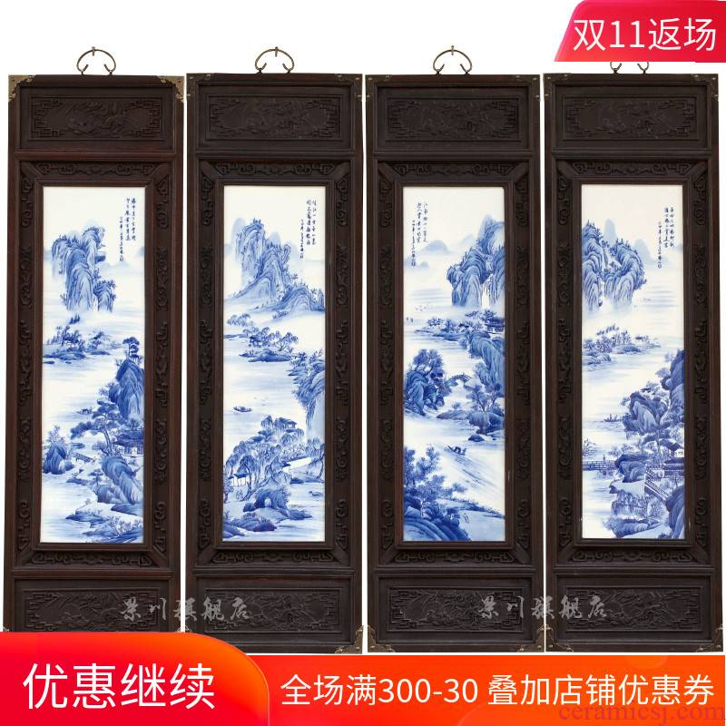 Jingdezhen porcelain plate painting hangs a picture of four screen hand - made hotel landscape setting wall household act the role ofing is tasted furnishing articles sitting room