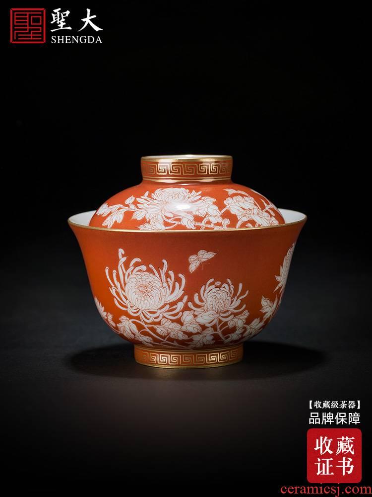 St large ceramic three tureen alum red to trace Bai Fei, butterfly CongJu no tureen jingdezhen kung fu tea set manually