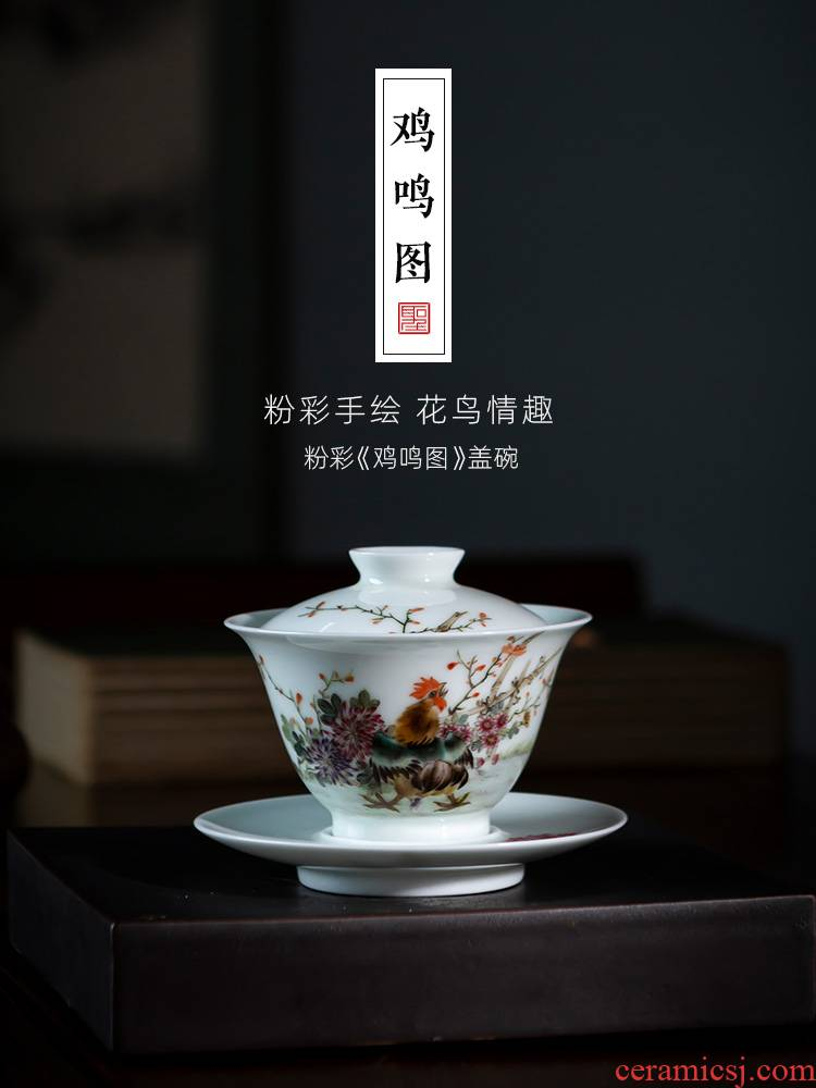 Holy big three to tureen hand - made ceramic famille rose crow figure tureen tea bowl full manual jingdezhen kung fu tea set