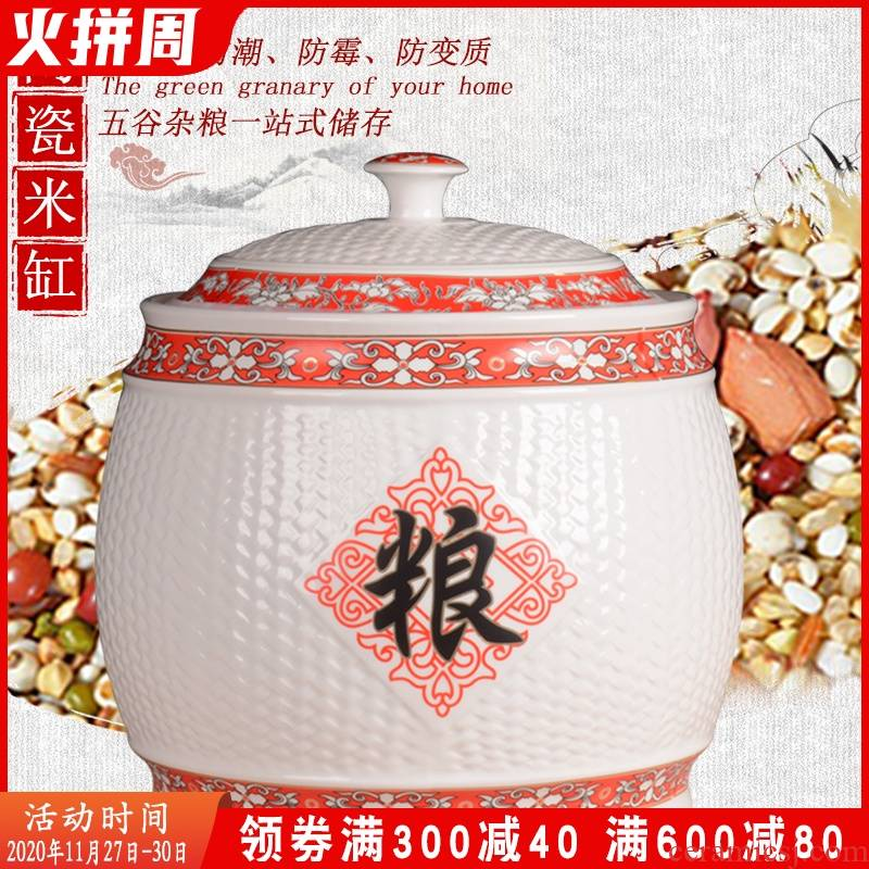 Jingdezhen ceramic barrel ricer box meter box 10 jins 20 jins insect - resistant moisture storage household with cover seal storage tank
