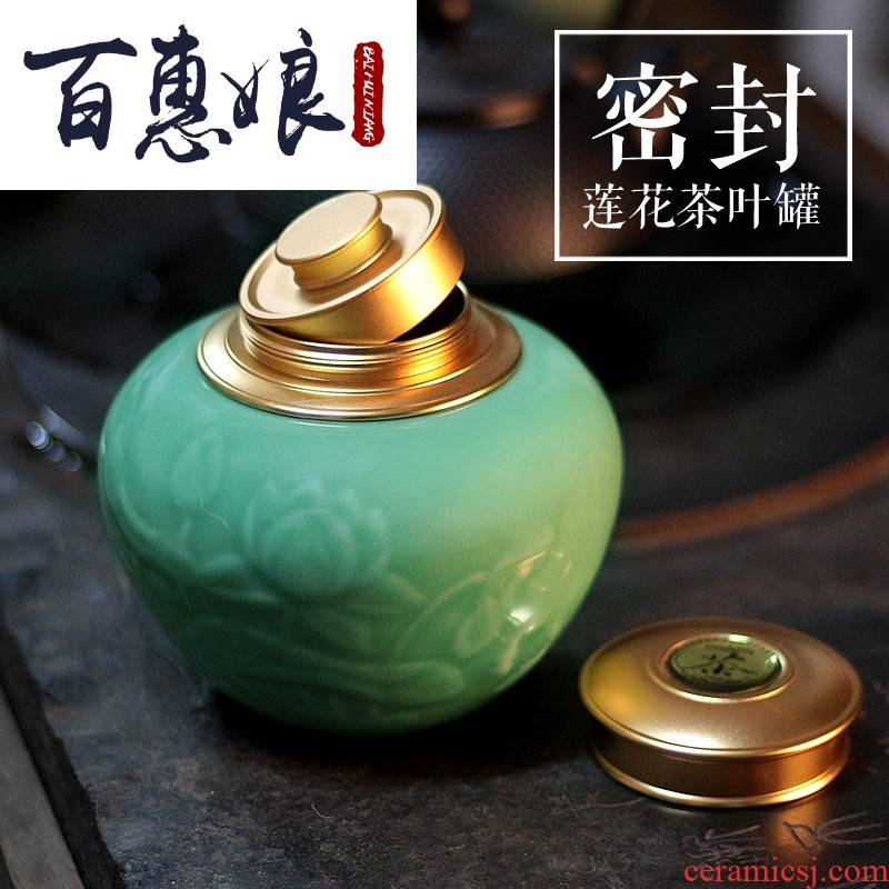 (niang tea pu 'er tea as cans ceramic metal portable household longquan celadon seal tank large - sized caddy fixings