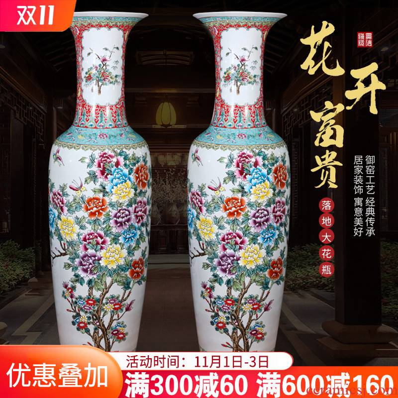 Jingdezhen ceramics powder enamel blooming flowers large vase high furnishing articles sitting room of Chinese style household act the role ofing is tasted a gift