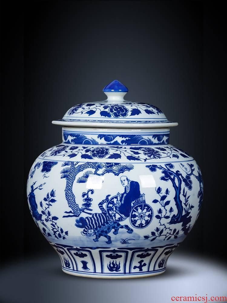 Jingdezhen ceramics antique blue - and - white guiguzi down storage tank with cover general pot vase furnishing articles ornaments