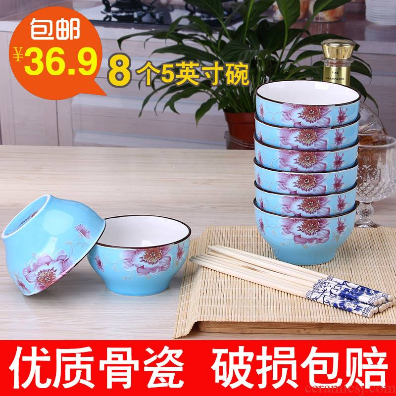 Eight household jobs only eat bread and butter of jingdezhen ceramic bowls tableware suit creative 5 bowls of rice bowls