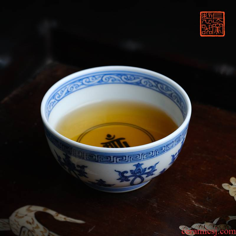 Offered home - cooked ju long up controller yongzheng blue bucket colors branch lines of jingdezhen manual master cup tea set