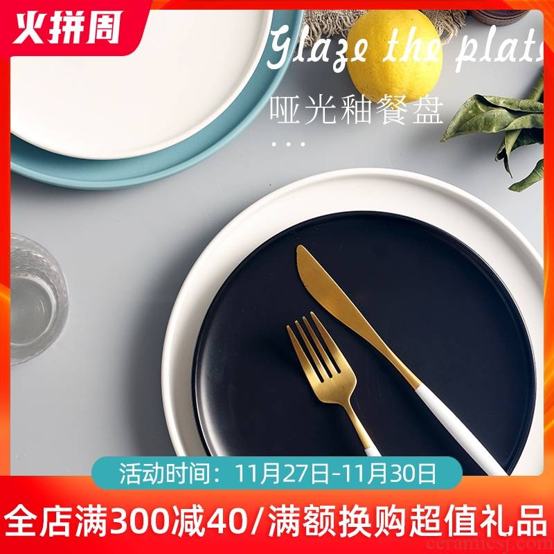 Western food dish dish household ceramics tableware plate of creative contracted Nordic web celebrity ins breakfast tray steak dishes