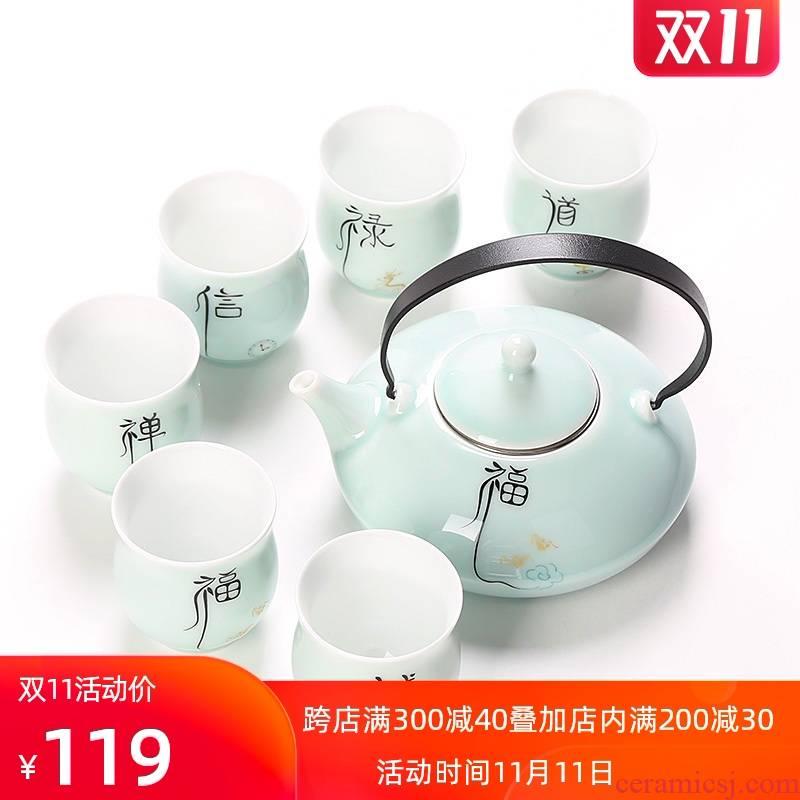 Celadon girder pot of kung fu tea set a complete set of creative ceramic cup six modern household whole teapot combination