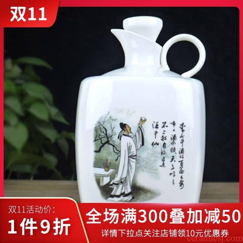 Jingdezhen ceramic temperature wine pot 1 catty ceramic bottle heating hip warm wine bottle of 500 ml wine to elders