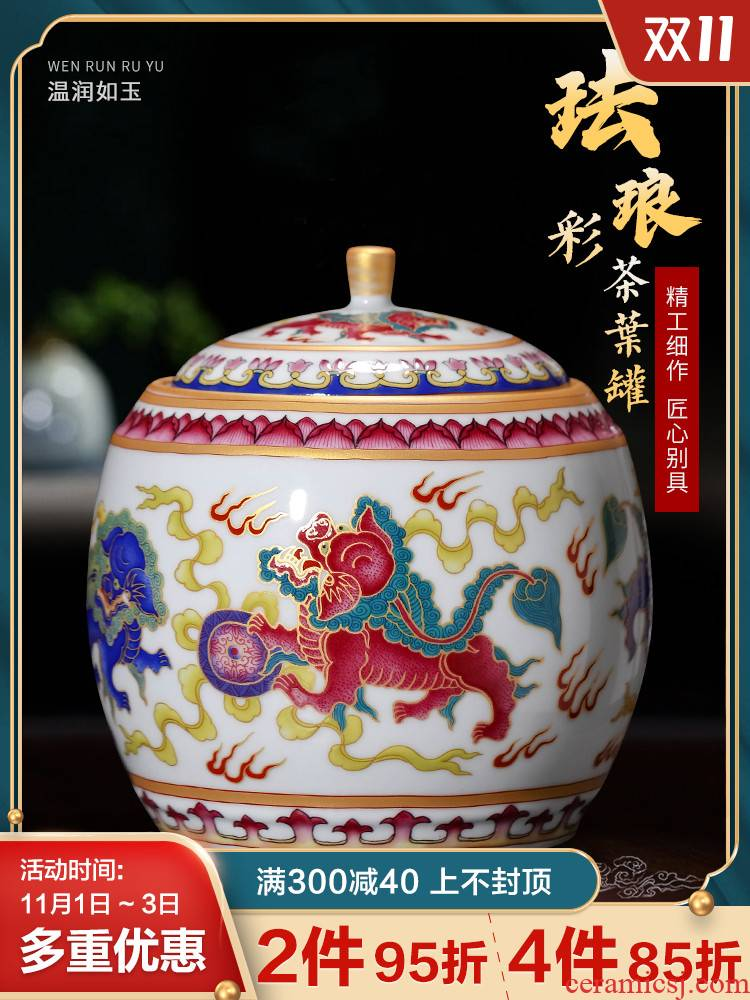 Jingdezhen ceramic small caddy fixings archaize with cover seal pot pu 'er tea caddy fixings tea storage tanks