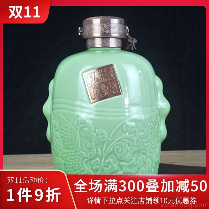 Xin MAO jingdezhen ceramic bottle sealed jar 5 jins of blue glaze storage bottle wine bottle wine bottle is empty