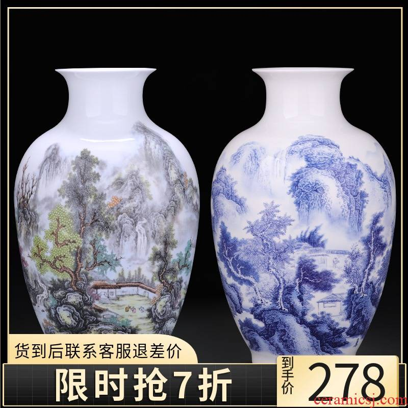 Porcelain of jingdezhen ceramics pastel blue and white Porcelain vase sitting room of Chinese style household decorative flower arranging office furnishing articles
