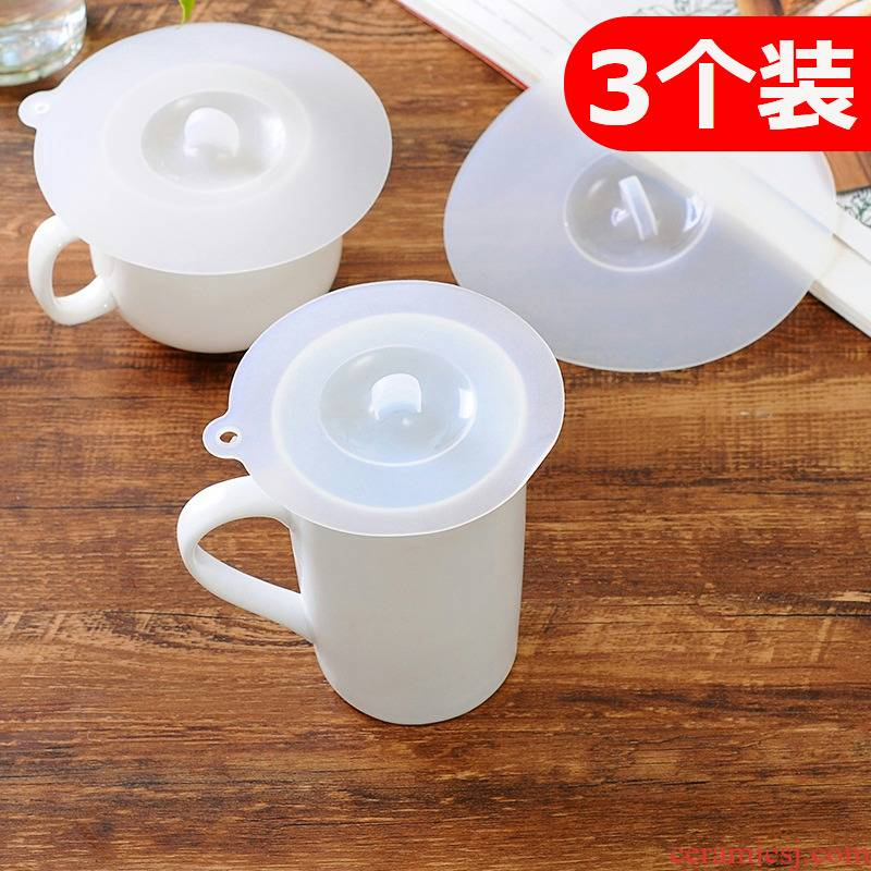 View the best three pack spinning lid leakage silicone general accessories keller cup lid cover ceramic cup round bowl
