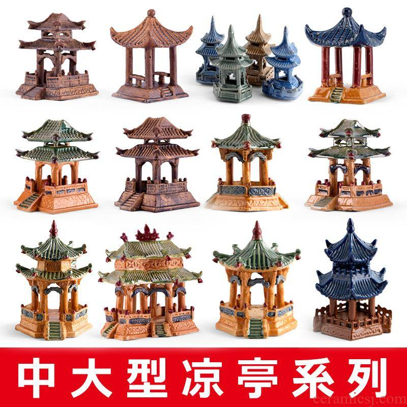 Home furnishing articles ceramics pavilion is suing water stone water scenery rockery miniascape sitting room interior decoration