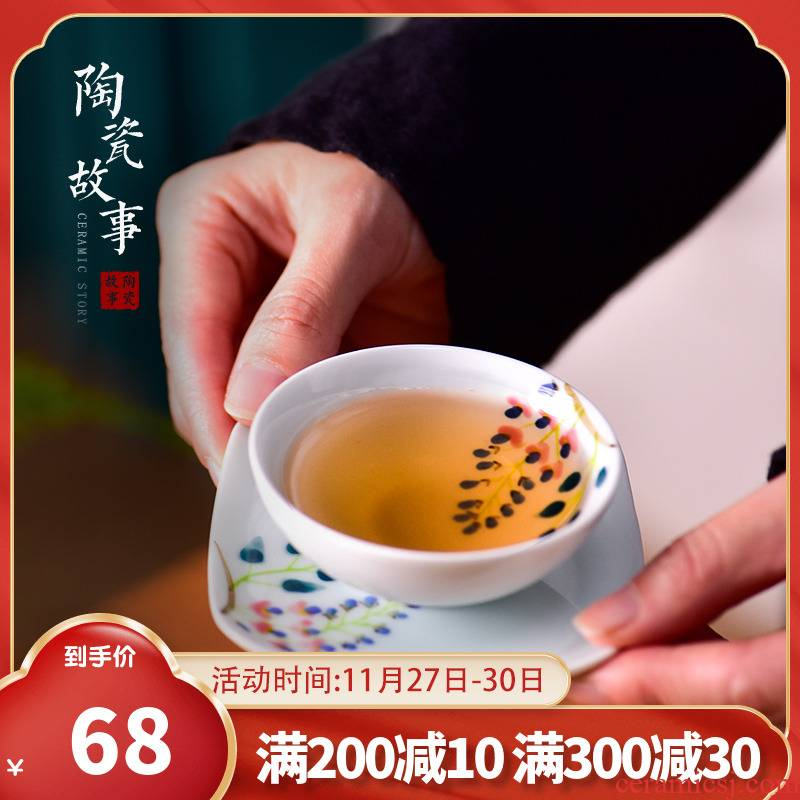 The Story of pottery and porcelain ceramic cups for kung fu tea cup pure hand draw sample tea cup but small tea masters cup