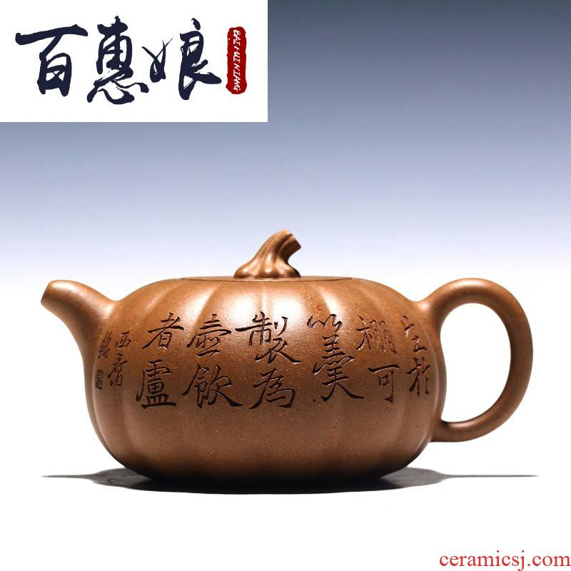 (niang yixing undressed ore quality goods by pure manual it period of mud pumpkin pot of old old paint smell