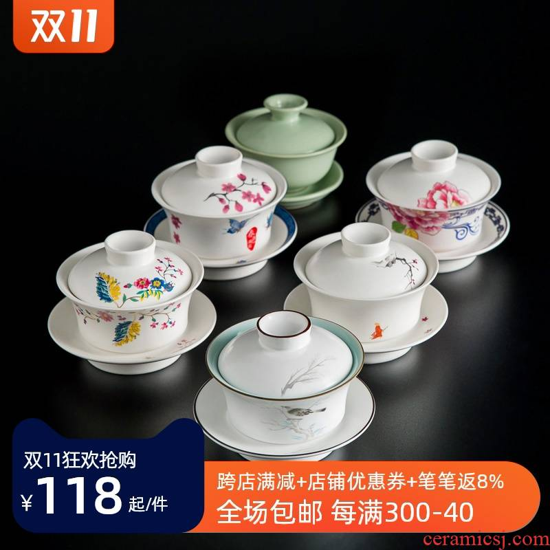 Studio diamond powder welfare famille rose porcelain tureen style randomly send color