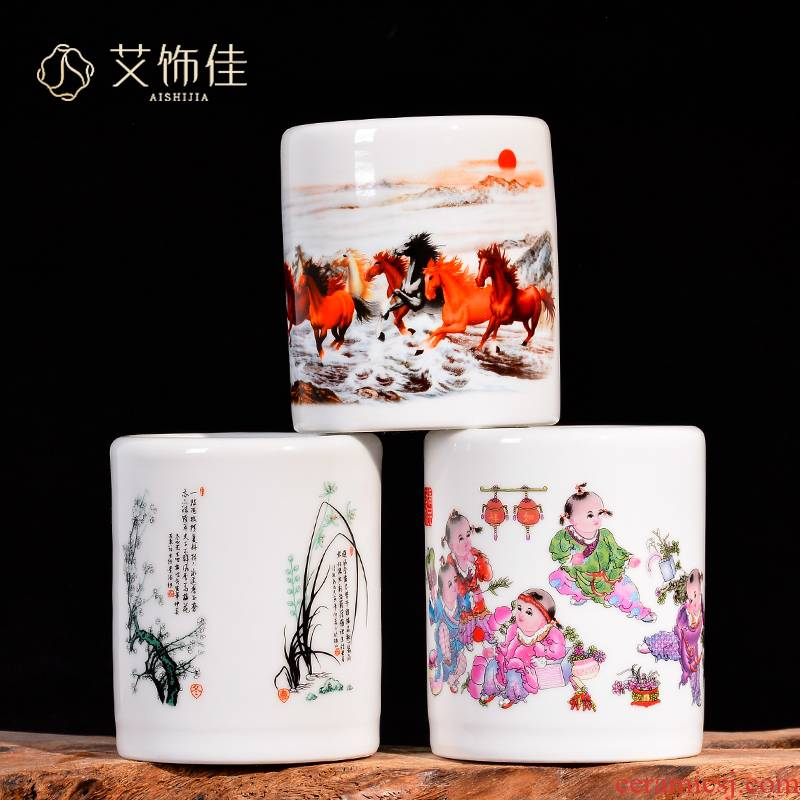 New Chinese style household mesa study of jingdezhen ceramic powder wariety pen container office decoration pastry the teacher 's day gifts