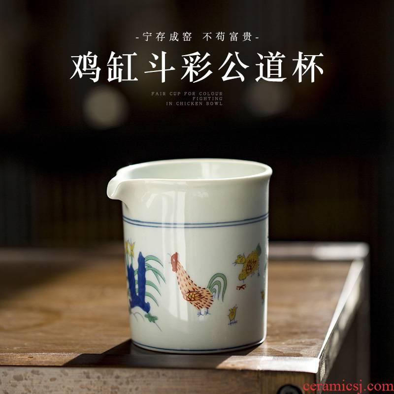 Jingdezhen hand - made chicken cup archaize ceramic tea set chenghua choi chicken fights cylinder cup fair porcelain cups of tea ware