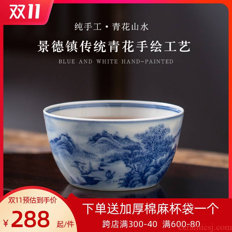 Jingdezhen blue and white landscape master cup of large single single cup tea tea checking ceramic sample tea cup, bowl