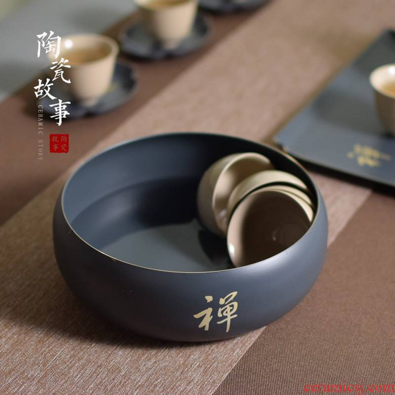 Ceramic story and whole copper tea wash water jar four writing brush washer water kung fu tea accessories household Japanese zen