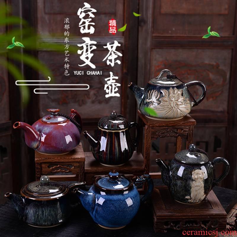 Variable teapot household large red glaze ceramic kung fu tea set at home building light teapot coarse pottery xi shi pot pot