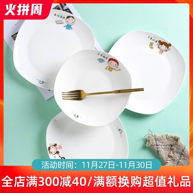 Jingdezhen ceramic dish dish dish home breakfast FanPan single family parent - child creative cartoon plate tableware