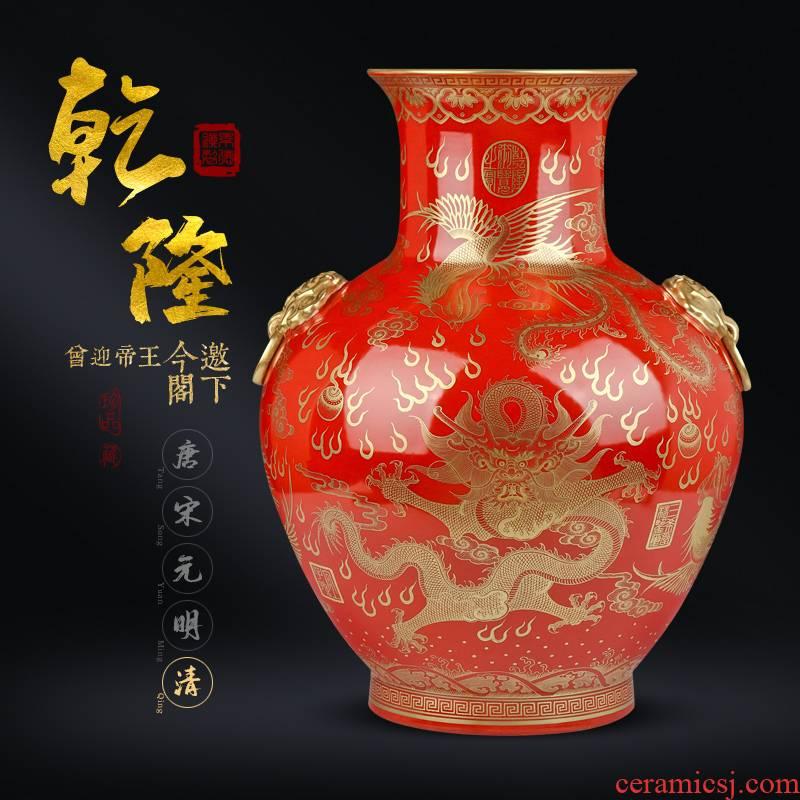 Archaize the qing qianlong emperor up ji red paint auspicious longfeng statute of jingdezhen ceramics vase porch place tea table