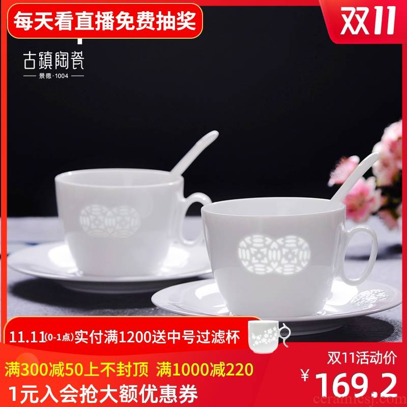 The ancient town of jingdezhen ceramic tea set tea cup to send a coffee cup set small cup of milk tea cup home kit customization