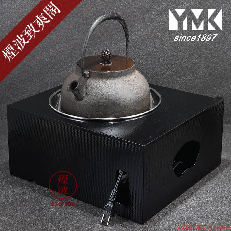 YMK Japanese tea with iron pot of wind electric furnace type electrical charcoal far infrared electrical carbon furnace TaoLu tea table