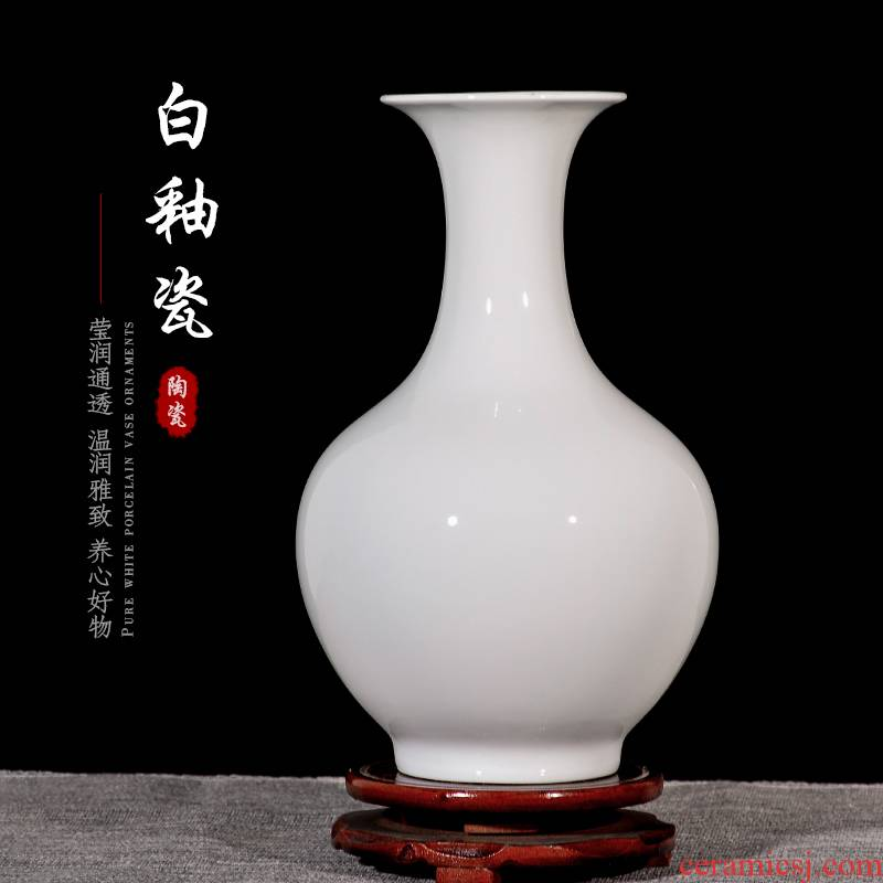 Jingdezhen ceramics contracted white tyres white table surface sitting room porch ark place adornment flower vase