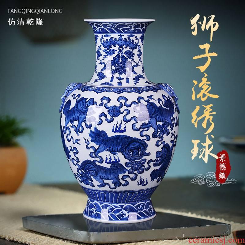 Jingdezhen porcelain vases, antique Chinese blue and white porcelain flower arrangement sitting room office furnishing articles home decoration