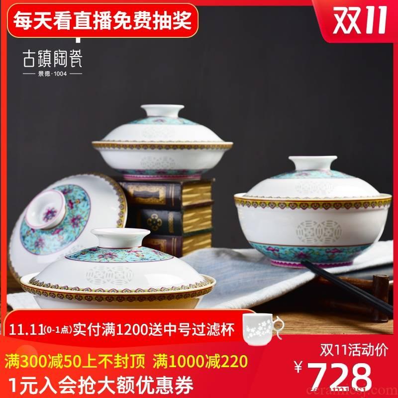 Ancient ceramics jingdezhen ceramics with tureen soup bowl dish dish colored enamel auspicious combiner plate