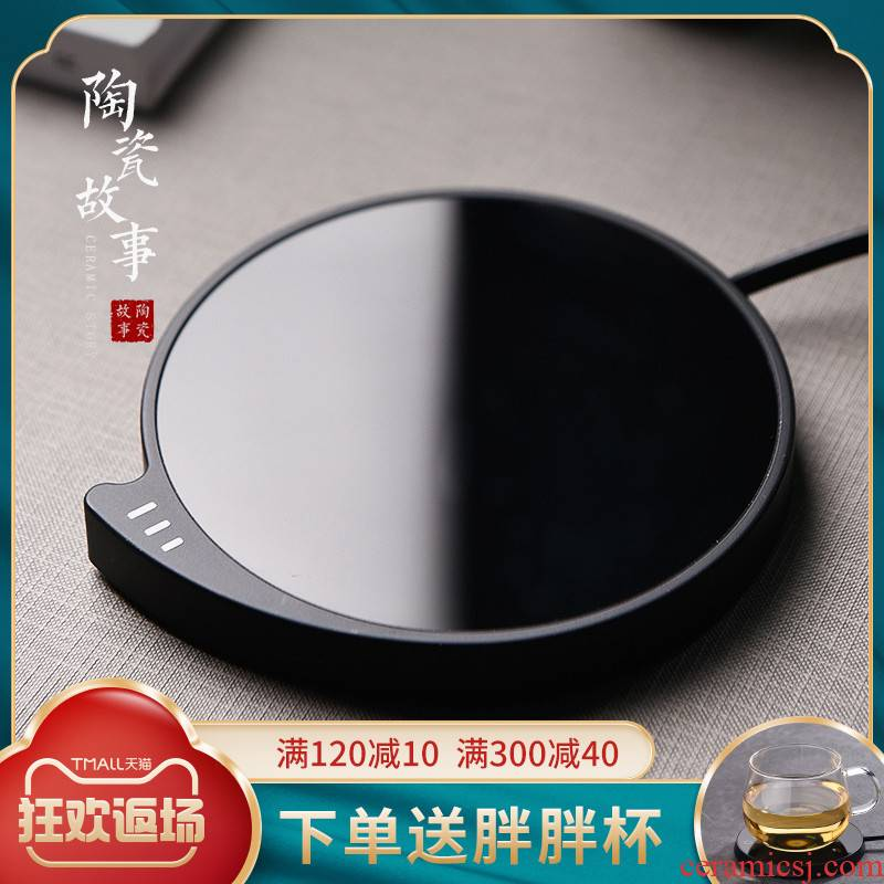 Intelligent constant temperature ceramic story cup mat heating glass insulation base 55 degrees warm cup of hot milk an artifact gift box