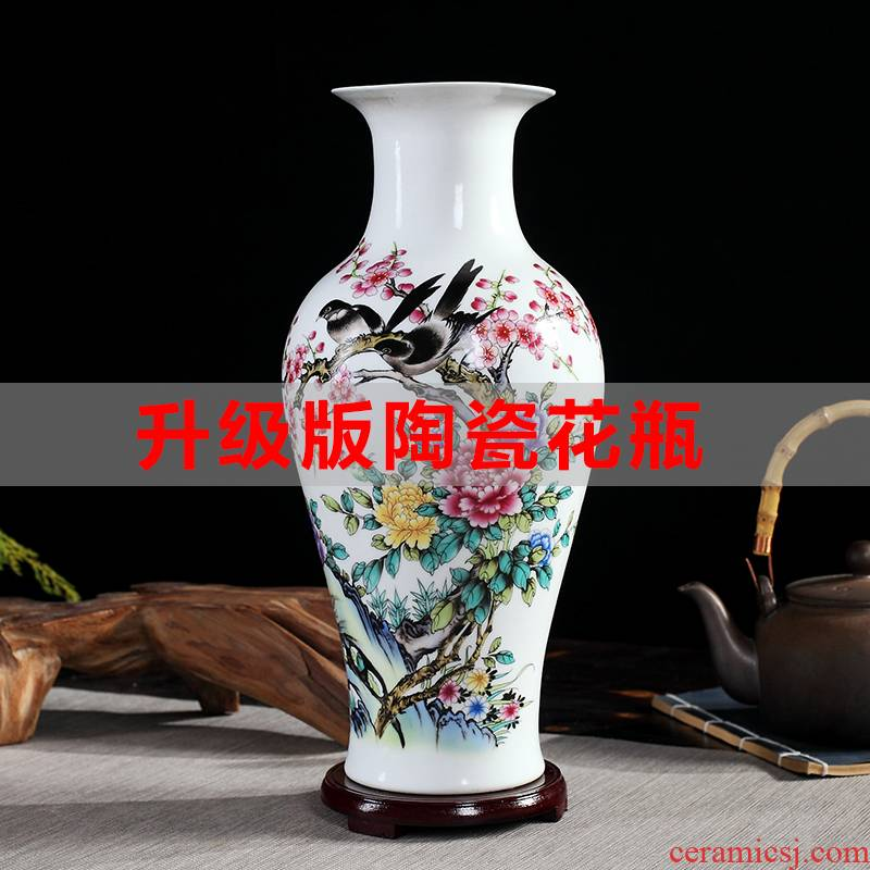 Famille rose porcelain vase furnishing articles jingdezhen dried flower arranging flowers sitting room new TV ark, Chinese porcelain craft ornaments