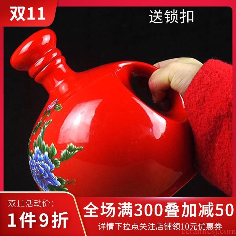 Many 2 jins with jingdezhen ceramic bottle seal wine bottle is empty wine bottle of household hip individuality creative bottles