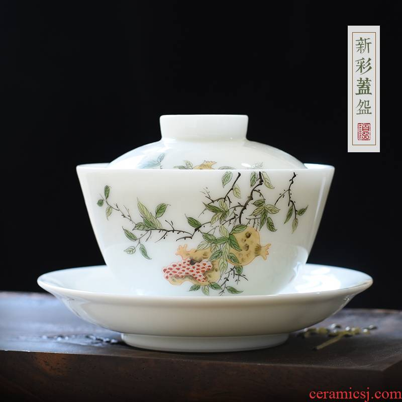 The New color only three tureen large cups of jingdezhen ceramic tea set jade mud hand - made pomegranate peach loquat tea bowl